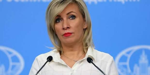 Посольство Чехии не сможет нанимать граждан России