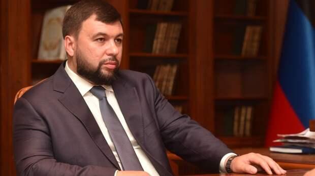 Пушилин призвал народ Донбасса противостоять проявлениям неонацизма