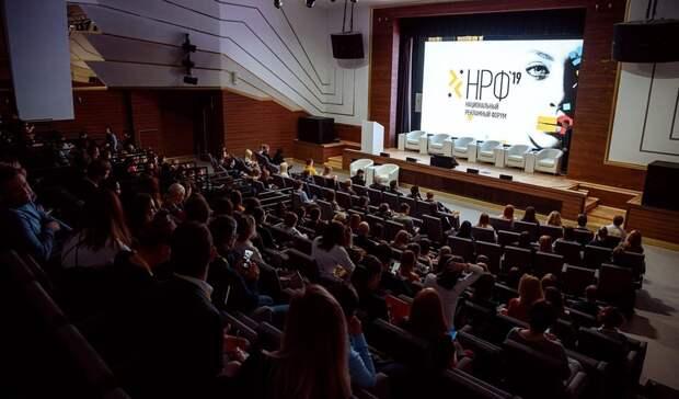 АКАР занялась развитием рекламной индустрии врегионах России
