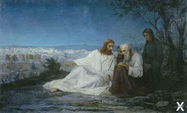 Христос и ученики