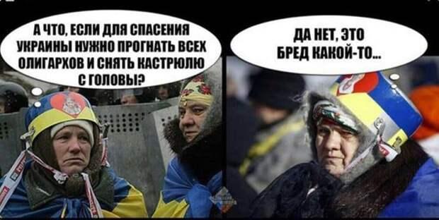 США играют в кошки-мышки с Россией и Украиной