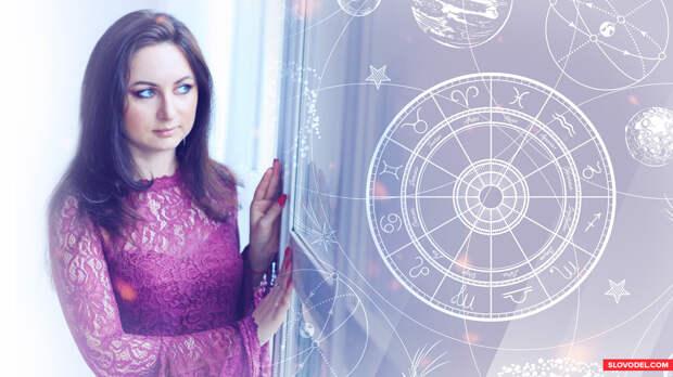 Астролог составила гороскоп для новорожденной дочери Меган Маркл и принца Гарри