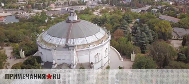 Музей обороны Севастополя может возглавить директор цирка