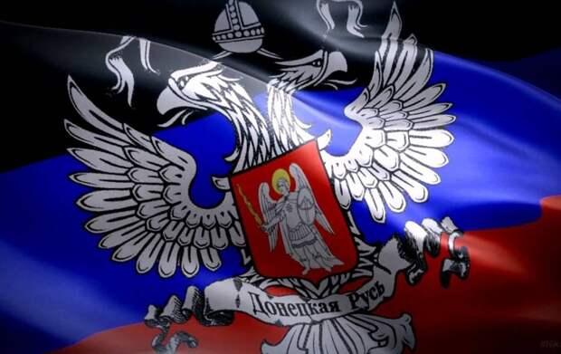 Сводка Народной Милиции ДНР от 18 сентября 2021 года (обновляется)