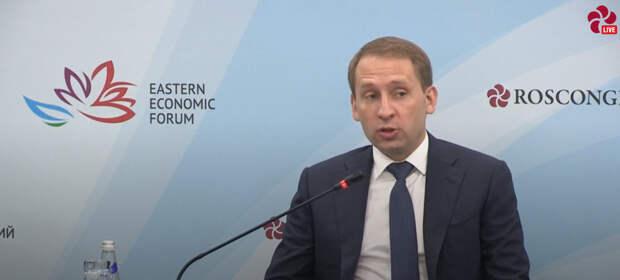Россия ставит цель за 3 года открыть 150 участков недр по твердым полезным ископаемым