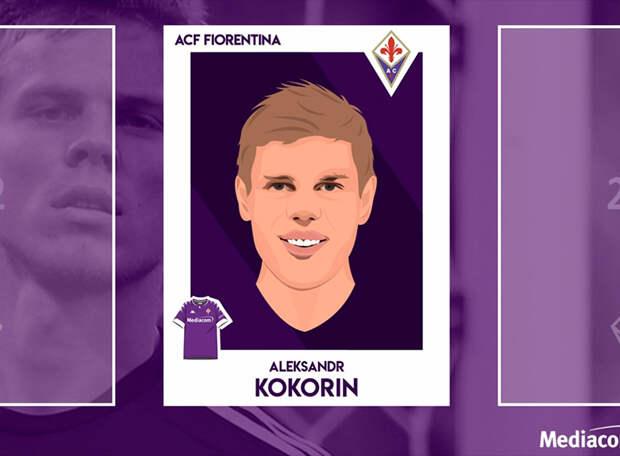 В «Фиорентине» были против Кокорина – Манчини лично поручился, уговорив трансферный комитет «фиалок»