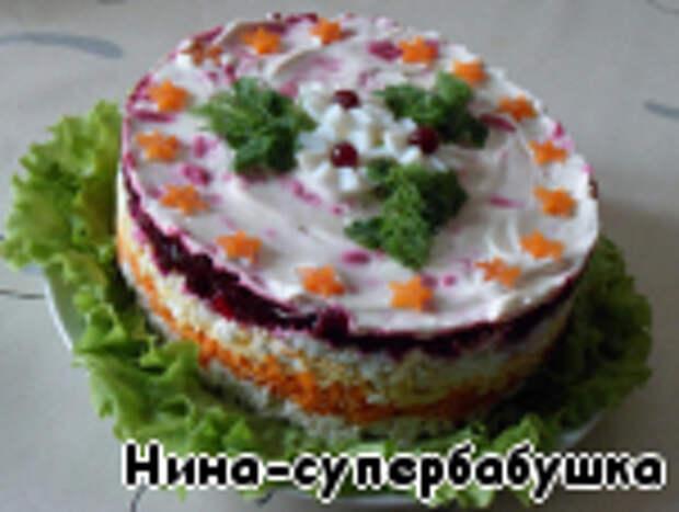 "Салат ""Мой генерал"" ингредиенты"