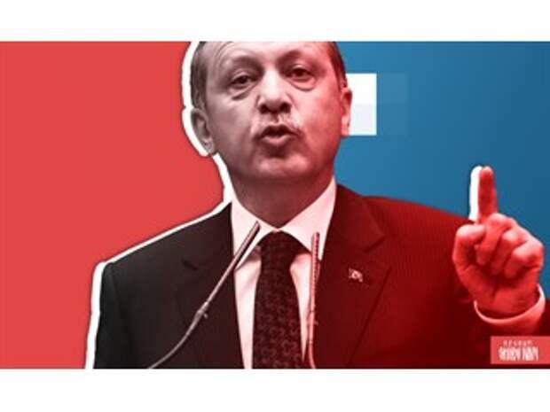 Эрдоган – Макрон: личная неприязнь и большая политика