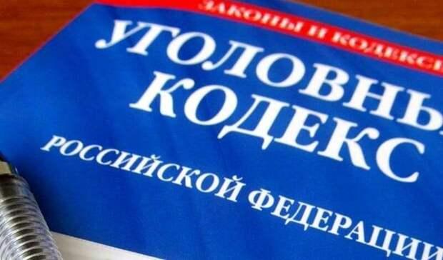 Работник АЗС похитил изкассы полмиллиона рублей воВладикавказе