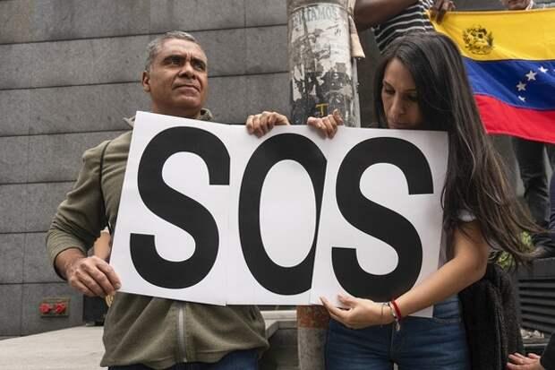 Россия готова помочь Венесуэле восстановить энергоснабжение