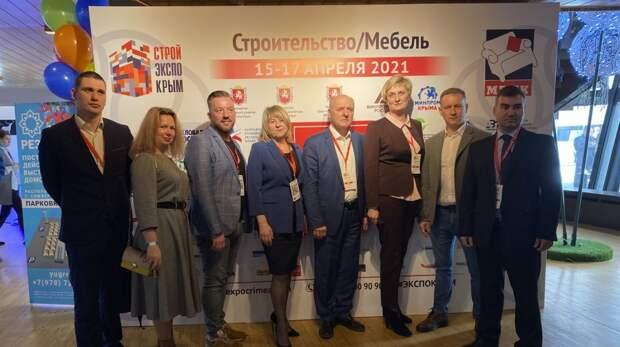 15 апреля в Ялте состоялась конференция «Охрана труда. Актуальные вопросы»