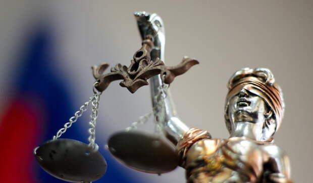 Власти Белгородской области решат, кто достоин бесплатной юридической помощи