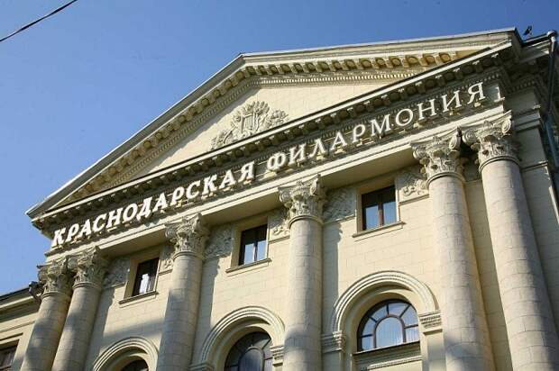 Жителей Кубани приглашают на праздничный онлайн-концерт