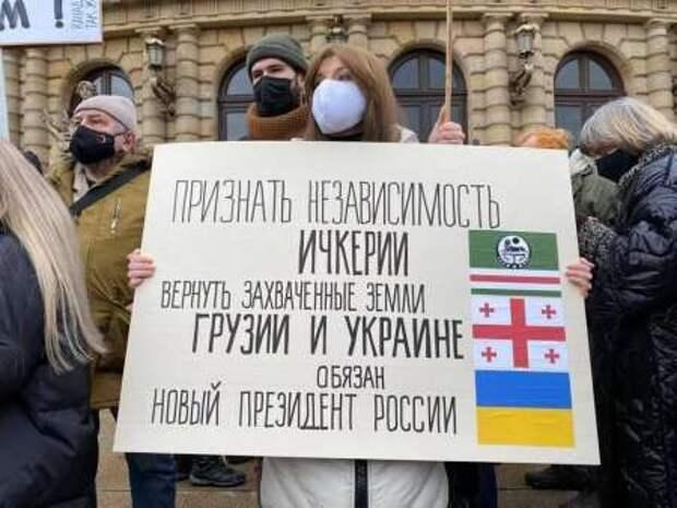 «Про» США в России: провальные прозападники на фоне провалов Запада