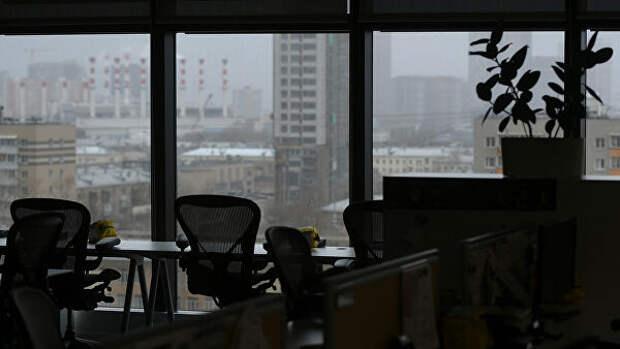 """Крупнейшие российские банки пока оставляют сотрудников на """"удаленке"""""""