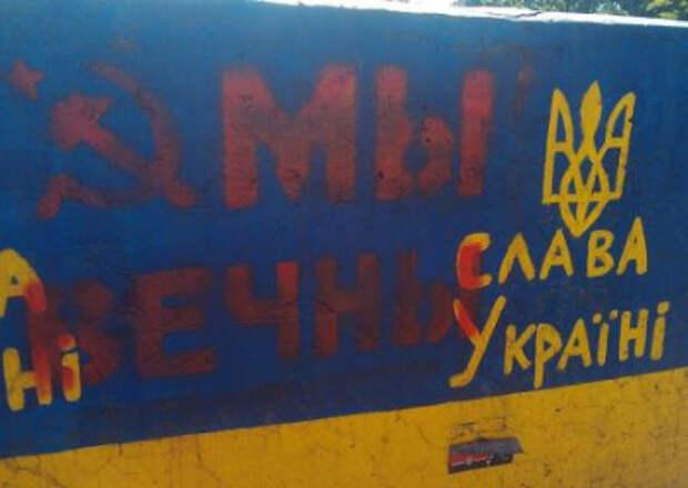 Пять лет тюрьмы за фото герба и флага СССР: на Украине продолжают пробивать дно