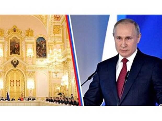 Сверхорган сверхвласти: Владимир Путин совершил революцию в госуправлении