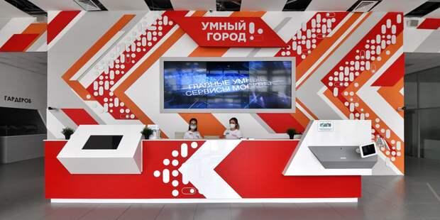 В Москве начал работать 5G-демоцентр для тестирования инновационных решений