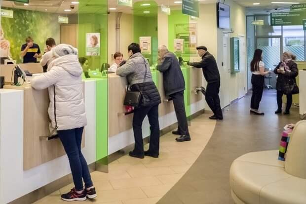 ФАС может получить доступ к банковской тайне