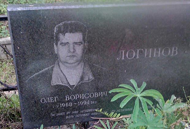 """О.Логинов, кличка """"Бешенный"""" - активный член в ОПГ. Ранее не судим. В январе 1994 г.был застрелен по месту проживания на ул.Лавочкина в Химках. Убийство произошло на глазах жены и матери."""