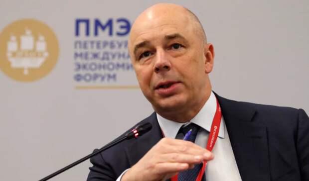 Силуанов: Спрос нанефть может невосстановиться