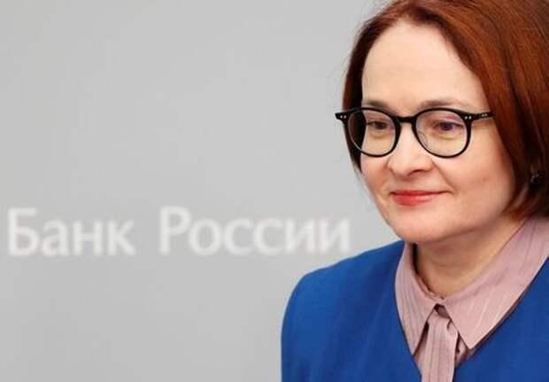 Глава ЦБР Эльвира Набиуллина на конференции в Москве, Россия, 13 декабря 2019. REUTERS/Shamil Zhumatov