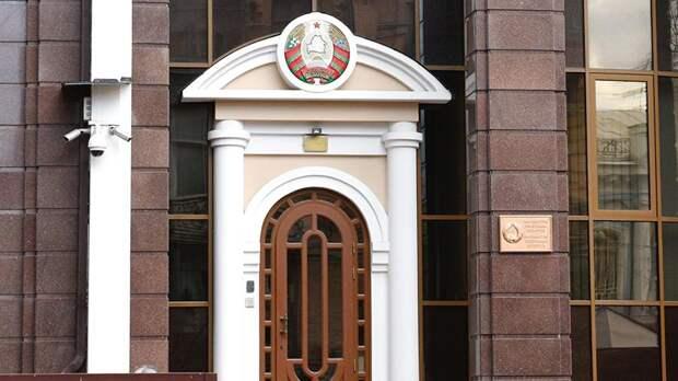 Минск выразил протест МИД Украины из-за нападения на белорусский завод