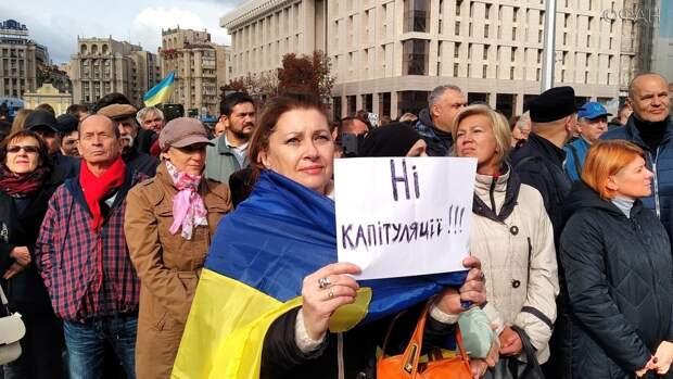 Украинские ценители «адских» санкций