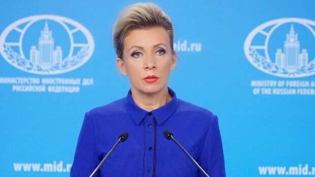 Украина не заботится о своих гражданах, обсуждая вступление в НАТО  — Захарова