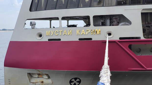 """Теплоход """"Мустай Карим"""""""