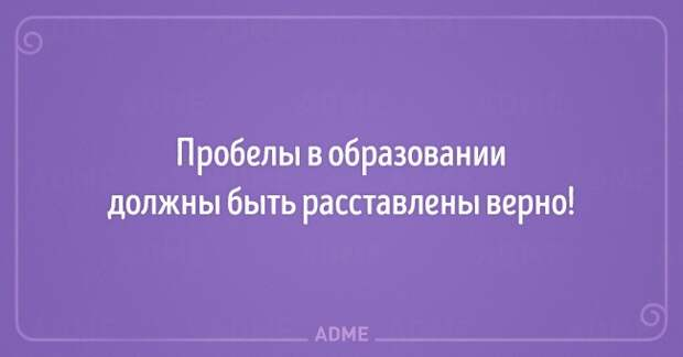 http://files2.adme.ru/files/news/part_112/1128710/5119210-650-1449835011-Artboard10.jpg