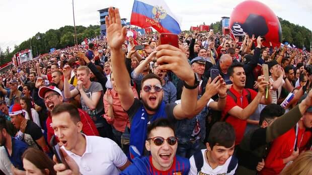 Паспорт болельщика для Евро 2020 в Санкт-Петербурге: как оформить Fan ID