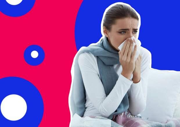 Без боли в горле: как вылечить ларингит