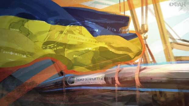 Украина потребовала от США компенсацию за российский газ