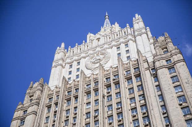 МИД России выразил Чехии протест