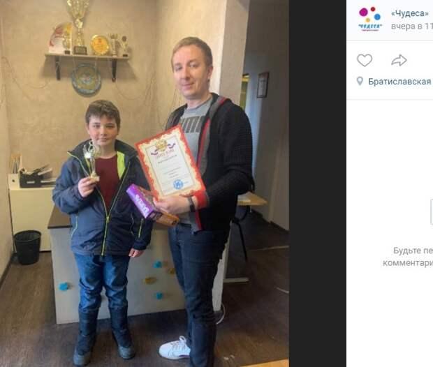 В досуговом центре «Чудеса» наградили победителей творческого конкурса