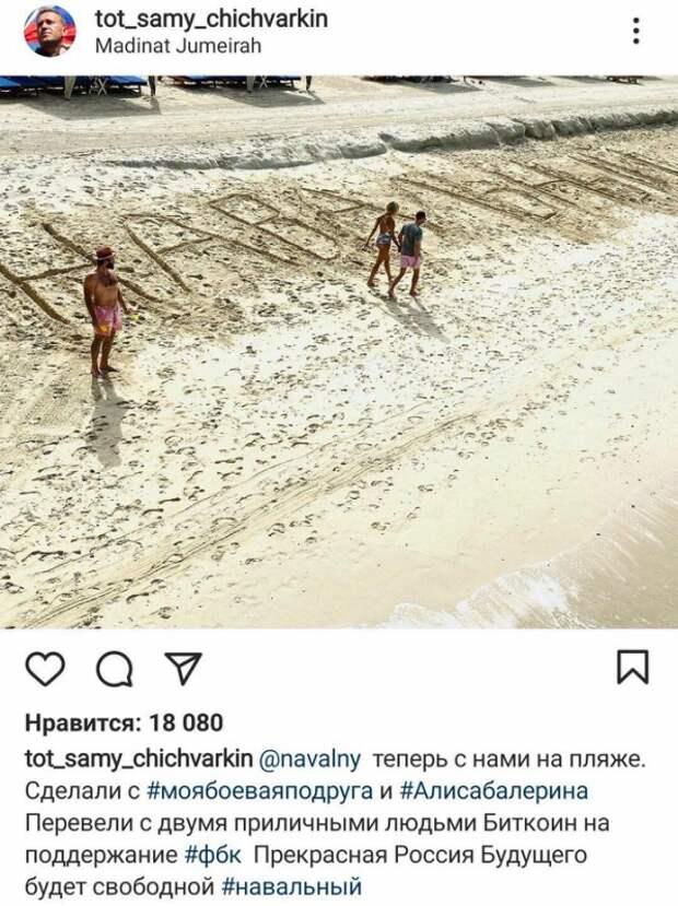 """Московский """"мирный протест"""" - бесноватые"""
