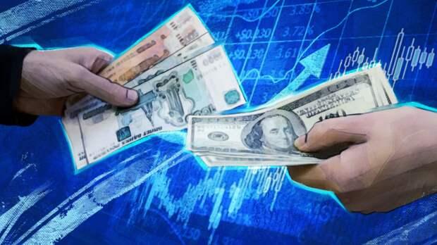 Курс доллара вырос на 5 копеек