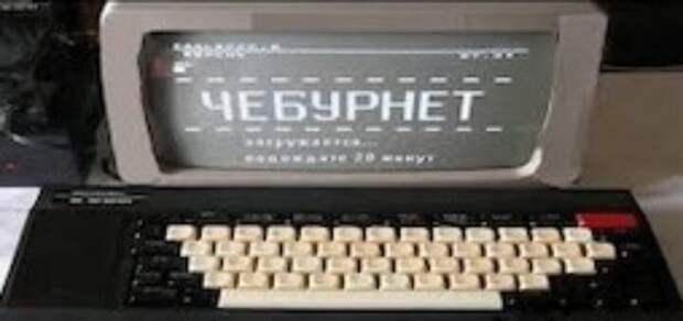 Надежный Чебурнет для Калининграда