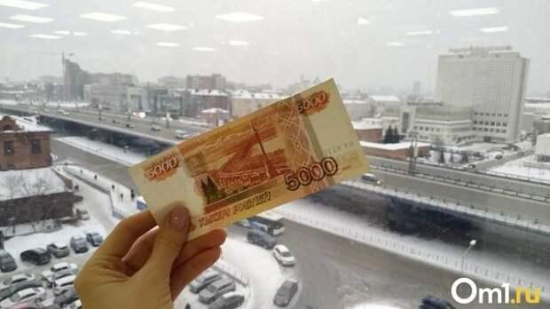 Экс-губернатор НСО Юрченко лишился компенсации в 5,7 млн рублей