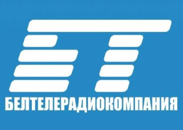 Хакеры взломали трансляцию госканалов в Белоруссии