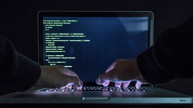 Крадущий банковские данные вирус распространяется через поисковые системы