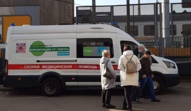 Мобильный пункт вакцинации от гриппа открыли у Лианозовского рынка