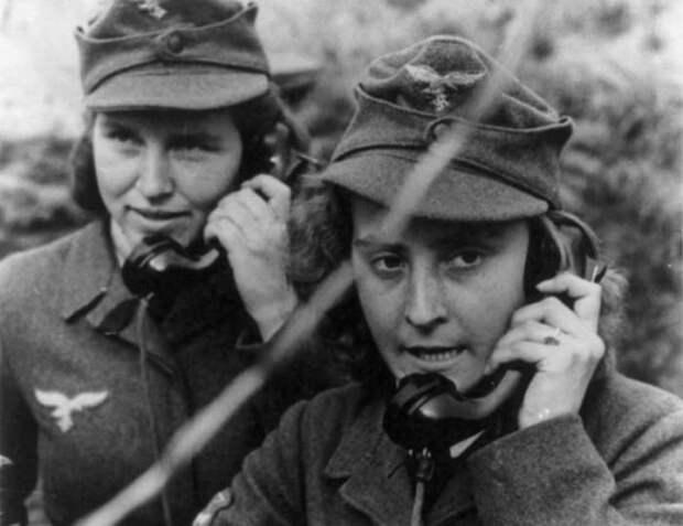 Вспомогательная служба связи сухопутных войск.