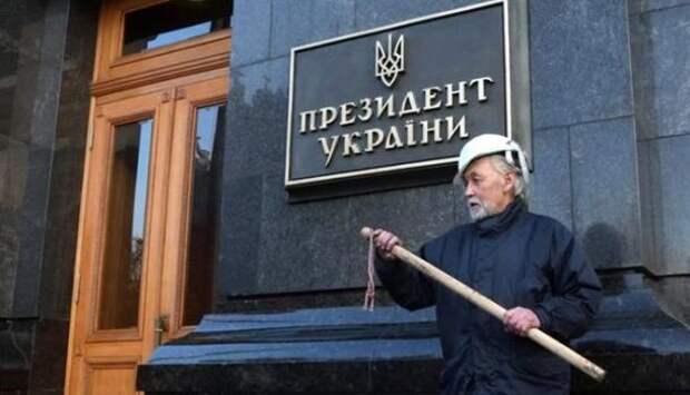 Выборы президента-2019: наУкраине сегодня стартовала избирательная кампания | Продолжение проекта «Русская Весна»