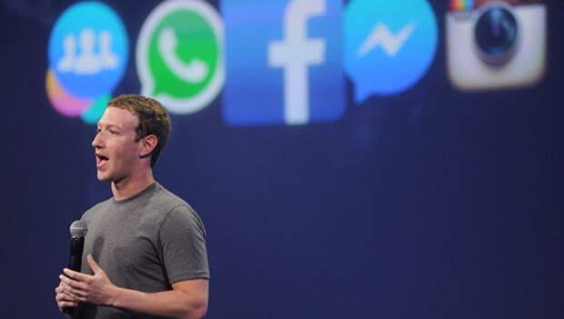 Spiegel: в Германии началось расследование против Цукерберга