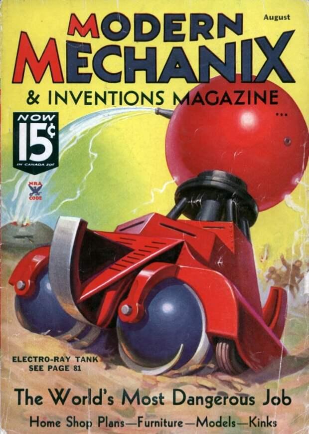 Обложка *Modern Mechanix*, Aug, 1935.