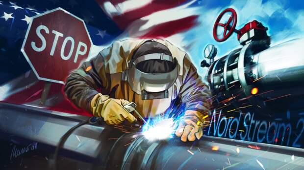 США отказались прогнозировать возможные санкции против Nord Stream 2