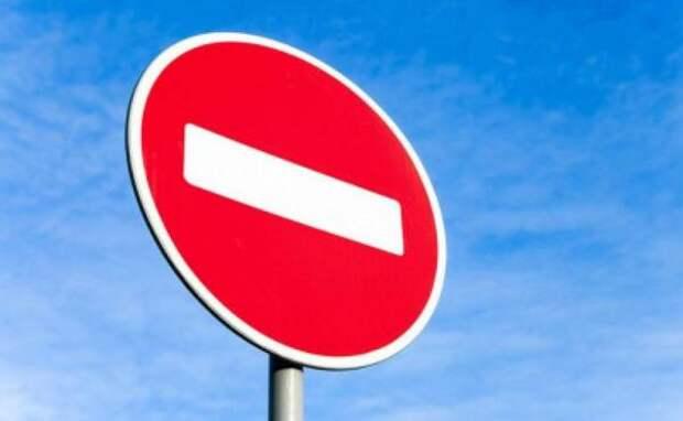 В Самаре из-за велосоревнований ограничат движение