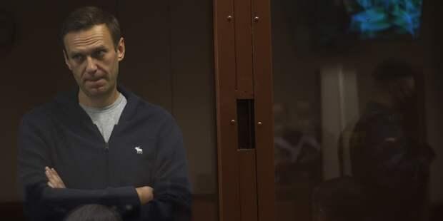 Прокурор просит оштрафовать Навального на 950 тыс